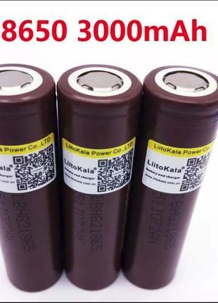 Литий-ионный аккумулятор 18650 батарея ( монтаж ленты)