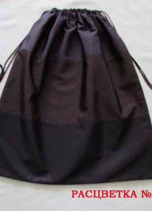 Рюкзак мешок сумка для сменной обуви, одежды, игрушек