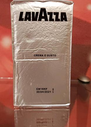 Кофе молотый Lavazza 250 грамм