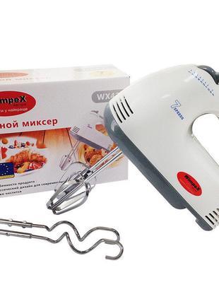 Ручной кухонный миксер Wimpex WX-431 на 7 скоростей