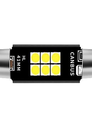 Лед лампы салона Festoon C5W 6SMD 3030 41mm Canbus (Белый)