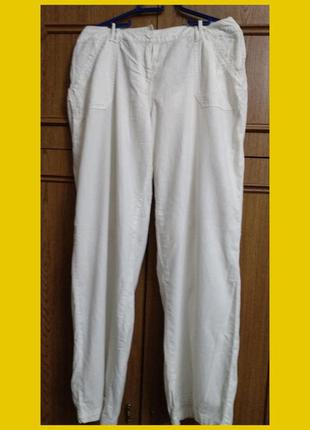 Белые широкие летние брюки большого размера