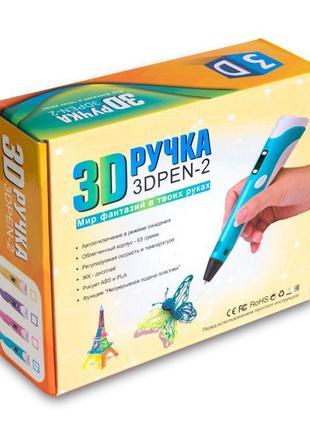 3Д ручка, 3D pen, 3D ручка 2 поколения с дисплеем, PLA пластик...