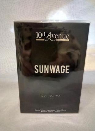 Karl antony 10th avenue sunwage мужская туалетная вода