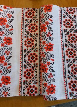 Вафельное полотенце 35х75 см