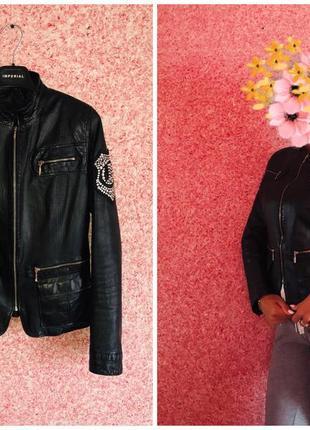 Классная кожаная куртка