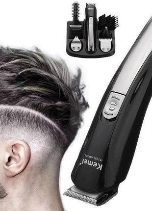 Машинка триммер для стрижки волос KEMEI KM-600 (11 В 1+Подставка)