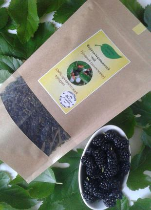Ферментированный чай Тутовый(шелковица)
