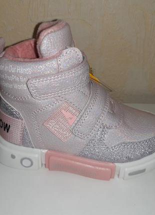 Утепленные ботинки на девочку 23-28 р clibee демисезон