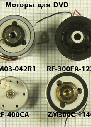 моторы, вольтметры, термисторы, термопредохранители 81 вид