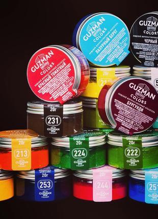 Кондитерские красители Guzman
