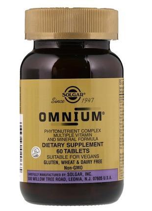 Solgar Омниум, Omnium, 60 таблеток