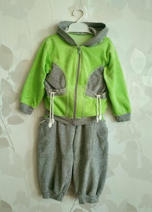 Детский костюм кофта штаны велюровый унисекс