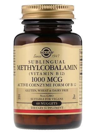 Solgar Метилкобаламин Витамин В12, 1000 мкг, 60 капсул