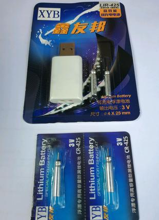 Двойная зарядка с 4 аккумуляторными батарейками CR425. Для умных