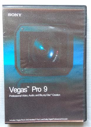 Sony Vegas Pro 9 - Аудио видео редактор
