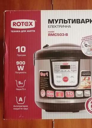 Мультиварка Rotex RMC503-B