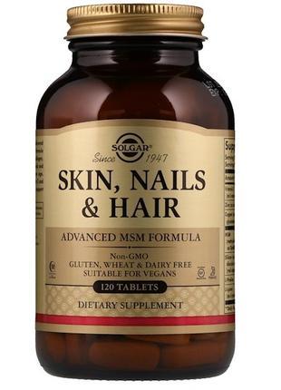 Solgar Кожа, ногти и волосы, Skin, nails & hair, 120 таблеток