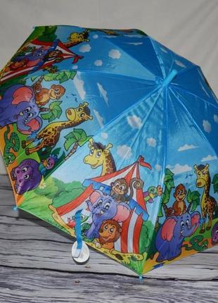Яркий зонт зонтик детский полуавтомат мальчику или девочке жив...