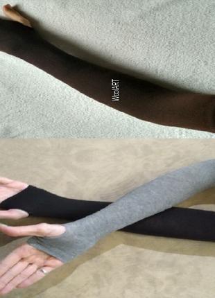 Митенки длинные трикотажные черные серые коричневые деми