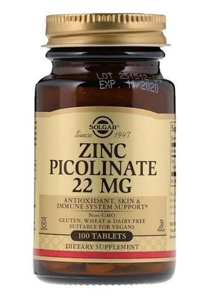 Solgar Пиколинат цинка, Zinc Picolinate, 22 мг, 100 таблеток