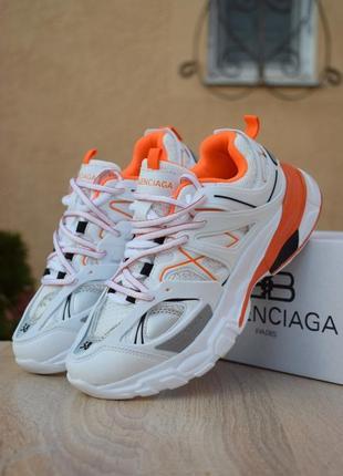 Шикарные кроссовки 💪 balenciaga track low white orange💪