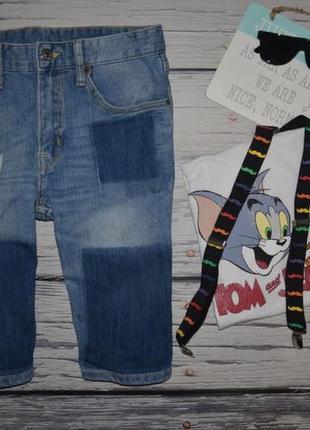 10 - 11 лет 146 см h&m очень модные крутые фирменные шорты узк...