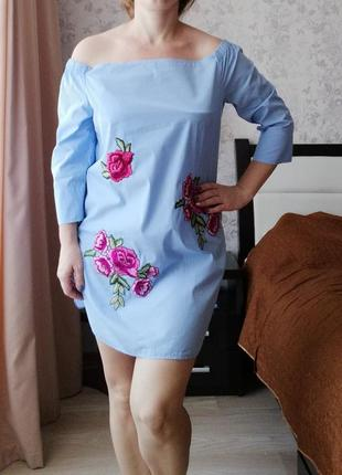 Стильная  длинная блуза в полоску, с открытыми плечами