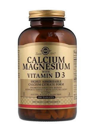 Solgar Кальций, магний с витамином Д3,