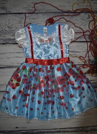 7 - 8 лет 128 см новогодний карнавальный костюм дороти детский...