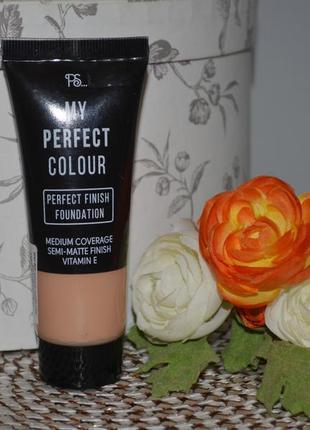 Увлажняющая основа под макияж с вит е ps my perfect colour per...
