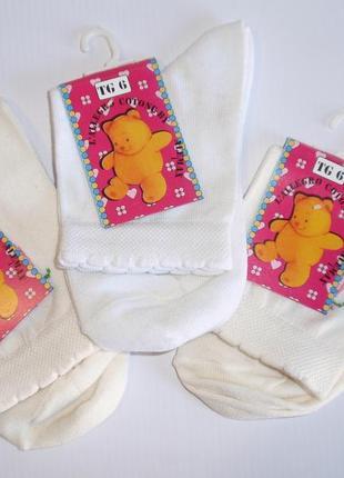 Набор носочков 3 пары для девочки носки хлопок р. 6 лет