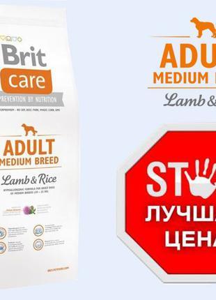 Brit Care (Брит Каре) Adult Medium Breed Lamb&Rice 12кг