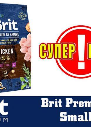 Brit Premium S (Брит премиум) 8кг корм для собак мелких пород