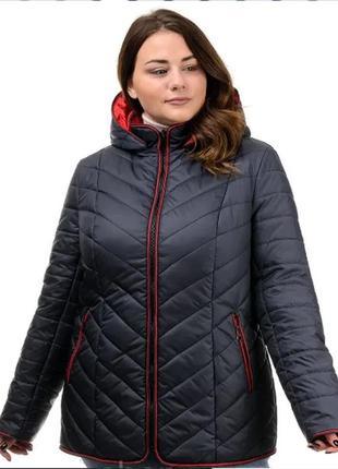 Куртка женская, ветровка, большой размер