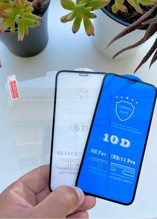 Защитное 5D/10D стекло для iPhone на айфон 6/7/7+/8/8+/X/XR/MAX