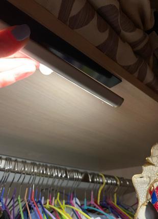 Светильник с датчиком движения. Автономная PIR светодиодная LED