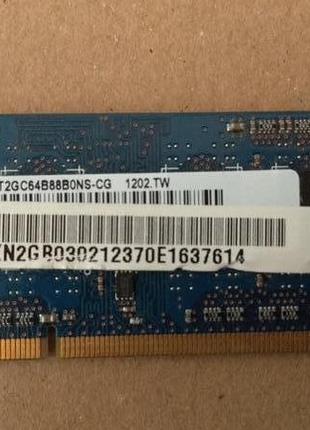 Оперативная память Nanya 2GB DDR3 SO-DIMM PC3-10600 1333