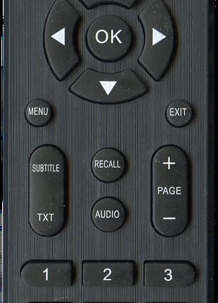 Пульт Sat-Integral S-1225HD, S-1227, S-1228,S-1237, S-1247, S-124
