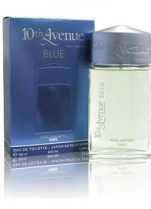 10th avenue karl antony blue  мужская туалетная вода
