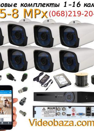 Комплект видеонаблюдения/відеоспостереження на 8 камер FULL HD...