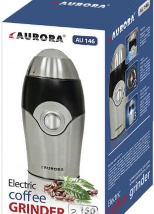 Кофемолка, Aurora 146AU