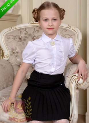Распродажа! белая блуза рубашка в школу девочкам тм милана р.116