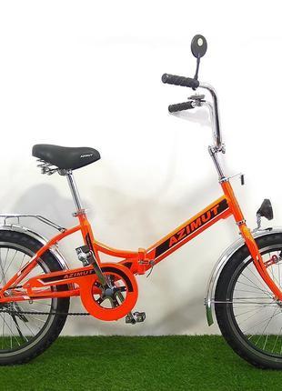 Складной велосипед Azimut 20*2009-1