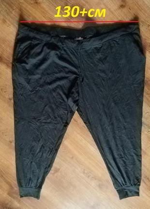 Талия 130+ легкие натуральные штаны/брюки на манжете