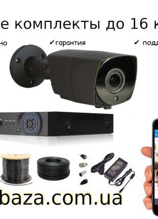 Комплект видеонаблюдения на 1 уличную Full HD камеру 2.1 mPIX ...