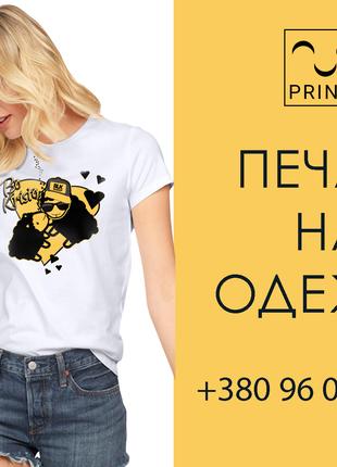 Печать на футболках | Печать на одежде | Printy