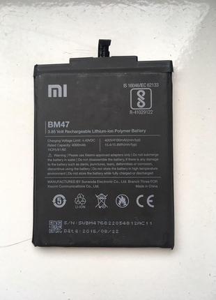 Акумулятор Xiaomi Redmi 3/3s/3x/3 Pro/Redmi 4x BM47 - 4100mAh