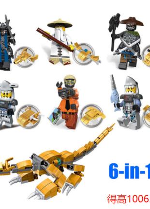 Фигурки, человечки, ниндзяго лего, lego аналог