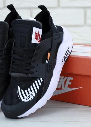 Улетные кроссовки 💪 nike air huarache х off white  black white 💪